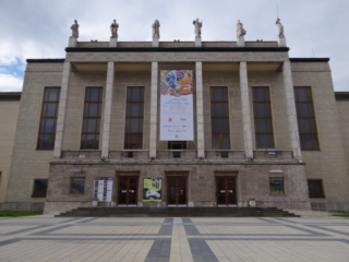 Dům kultury města Ostravy